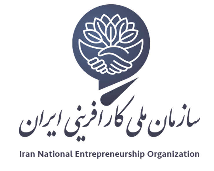 سازمان ملی کارآفرینی ایران