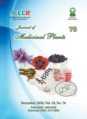 تصویر جلد مجله